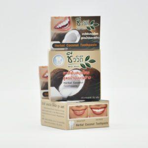 Bio Way Зубная паста с кокосом, 25 гр.