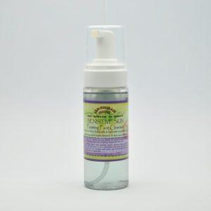 Пенка для умывания «Для чувствительной кожи»,150 мл