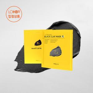 Barulab black clay mask, Очищающая маска от черных точек