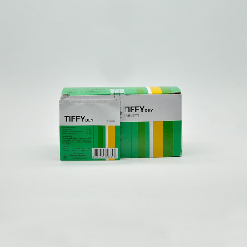 Tiffy Rub, Добавка от простуды, 4 пастилки