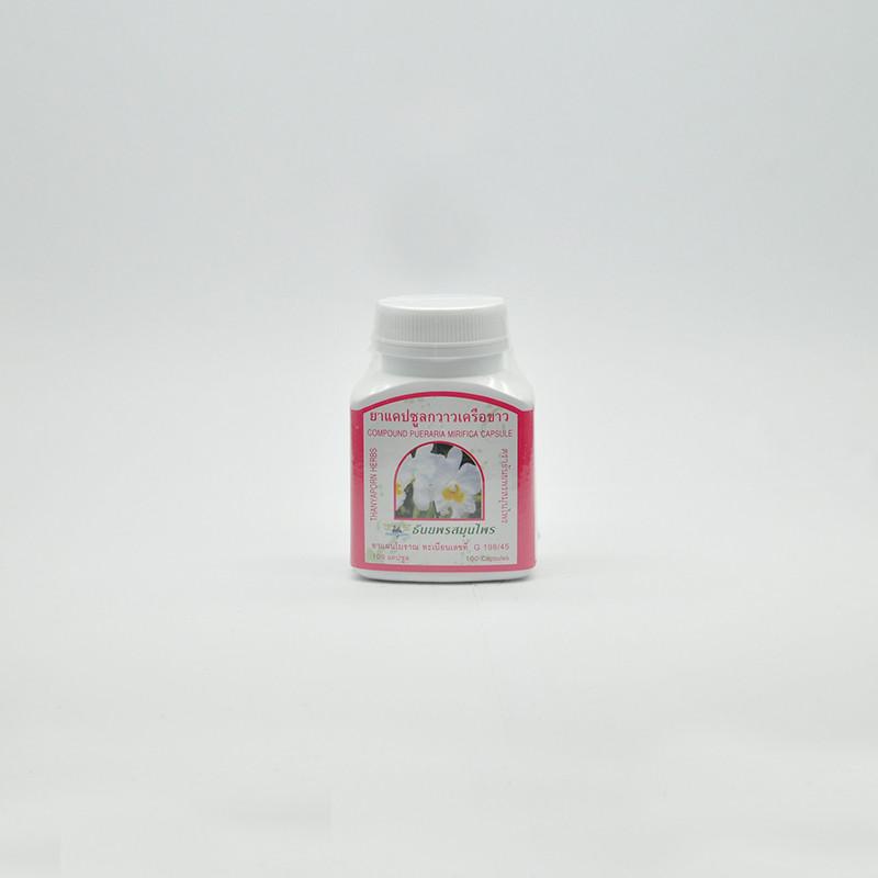 Thanyaporn  Капсулы пуэария мирифика, 100 штук