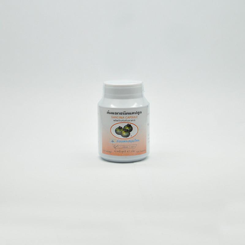 Thanyaporn Garcinia capsule Капсулы гарцинии для похудения, 100 шт