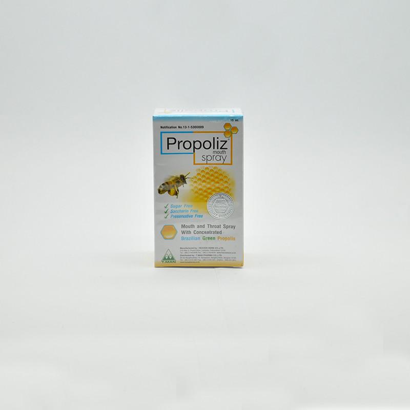 Спрей от ангины с прополисом Propoliz, 15 мл