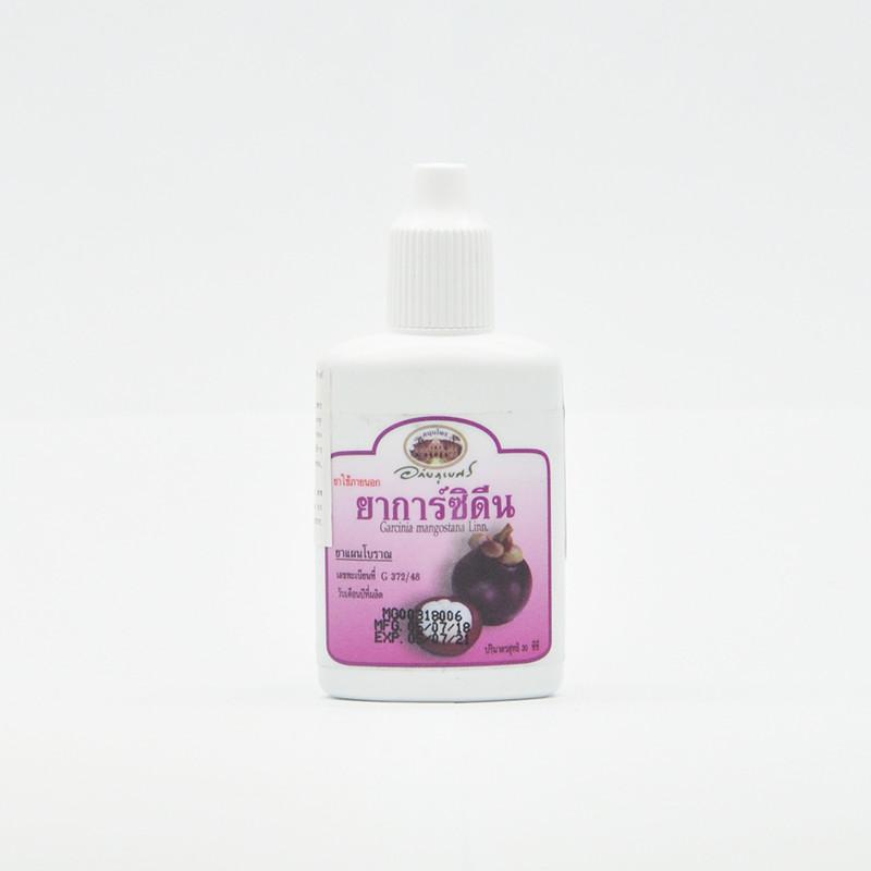 Масло мангостина антисептическое«Мангостиновый йод» от Abhai Herb,  30 мл