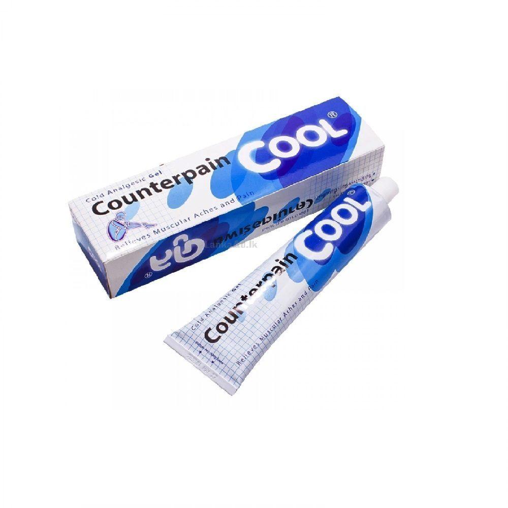 Counterpain Cool Analgesic Gel Охлаждающий обезболивающий гель, 120 гр