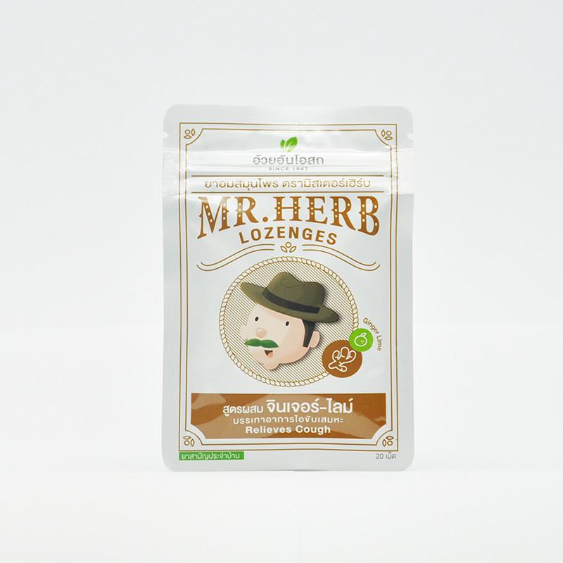 Травяные леденцы от кашля «Манго»мот Mr. Herb, Lozenges Ginger-Lime Formula, 20 шт