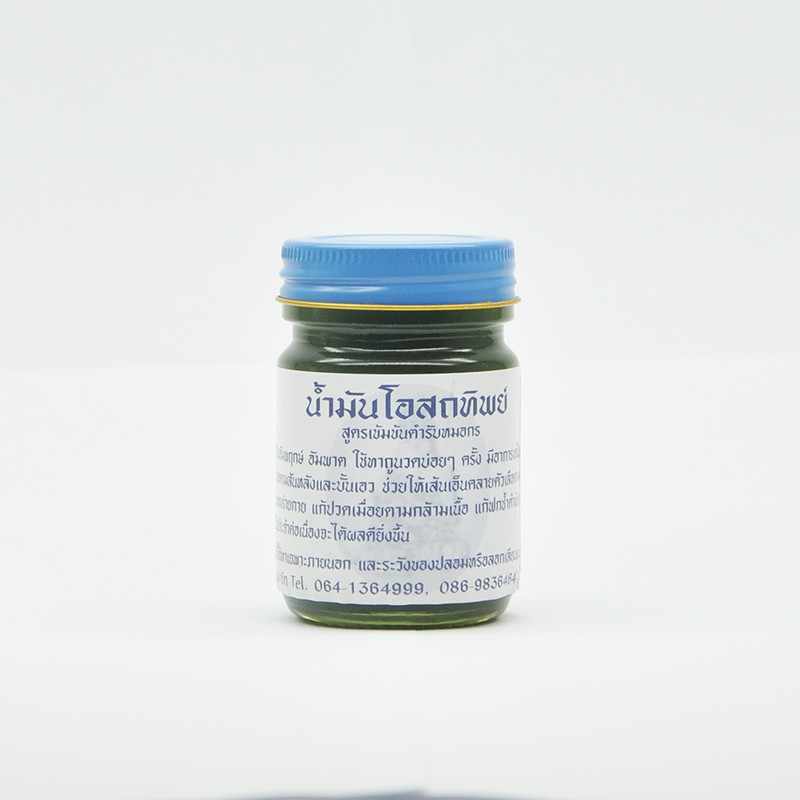 Зеленый бальзам Osotip, 60 гр