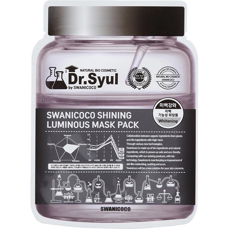 Swanicoco Shinning luminos mask pack, Функциональная осветляющая тканевая маска, 23 гр
