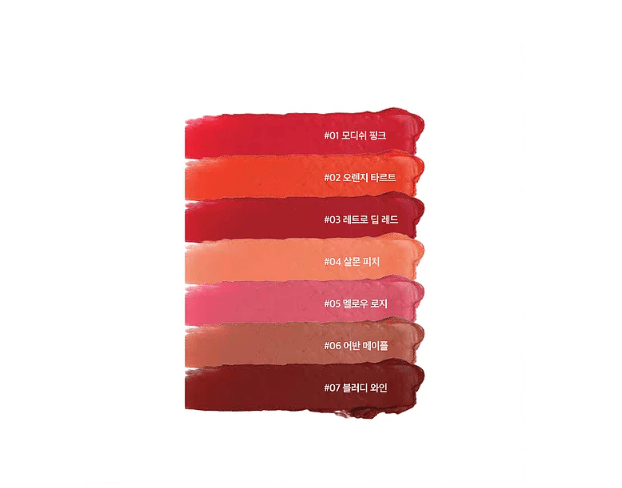 Ottie Promood Lipstick Cashmere Matte # 04 (Salmon Peach), Матовая губная помада