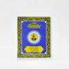 Run Arun от Rungarun, Herbal Toothpaste Зубной порошок для лечения десен, 15 гр