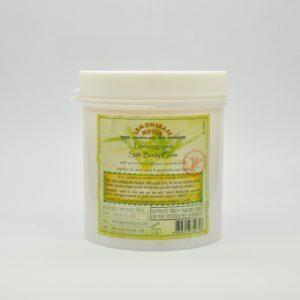 Солевой пилинг «Лемонграсс», 1,2 кг