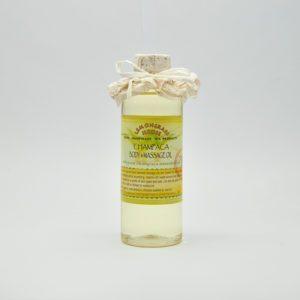 Масло для тела и массажа «Лемонграсс», 250 мл