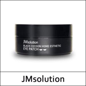 Jmsolution black cocoon home esthetic eye patch, Патчи пептидные с черным коконом, 60 шт (Малый размер)