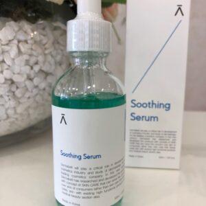 Dermabell Soothing Serum, Успокаивающая сыворотка с барьерным комплексом, 50 мл
