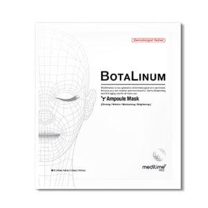 Meditime Botalinum Ampoule Mask, Ампульная маска антивозрастная, 1шт