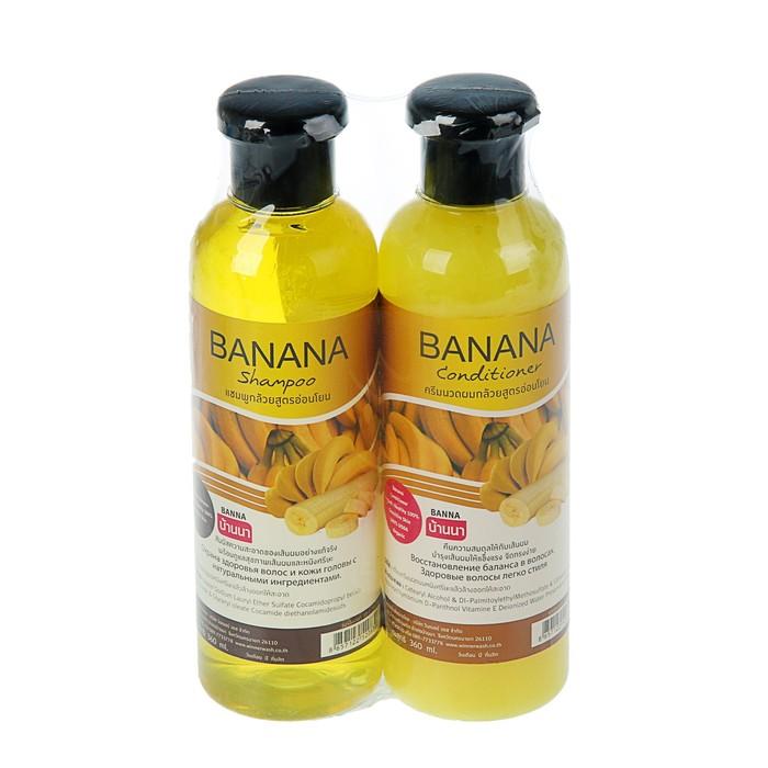 Banna Набор для волос Шампунь 360 мл +Кондиционер 360 мл, Банан