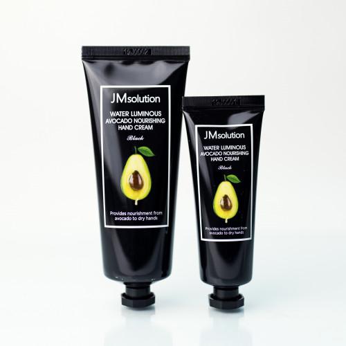 Jmsolution Water Luminous Avocado Nourishing Hand Cream Black, Крем для рук с авокадо 100+50 мл