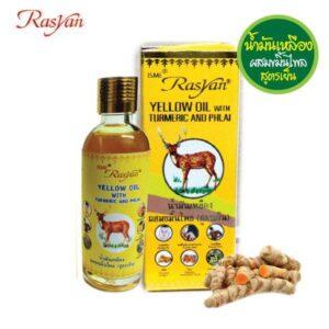 Isme Обезболивающее масло для натирания с имбирем и куркумой,  50 мл