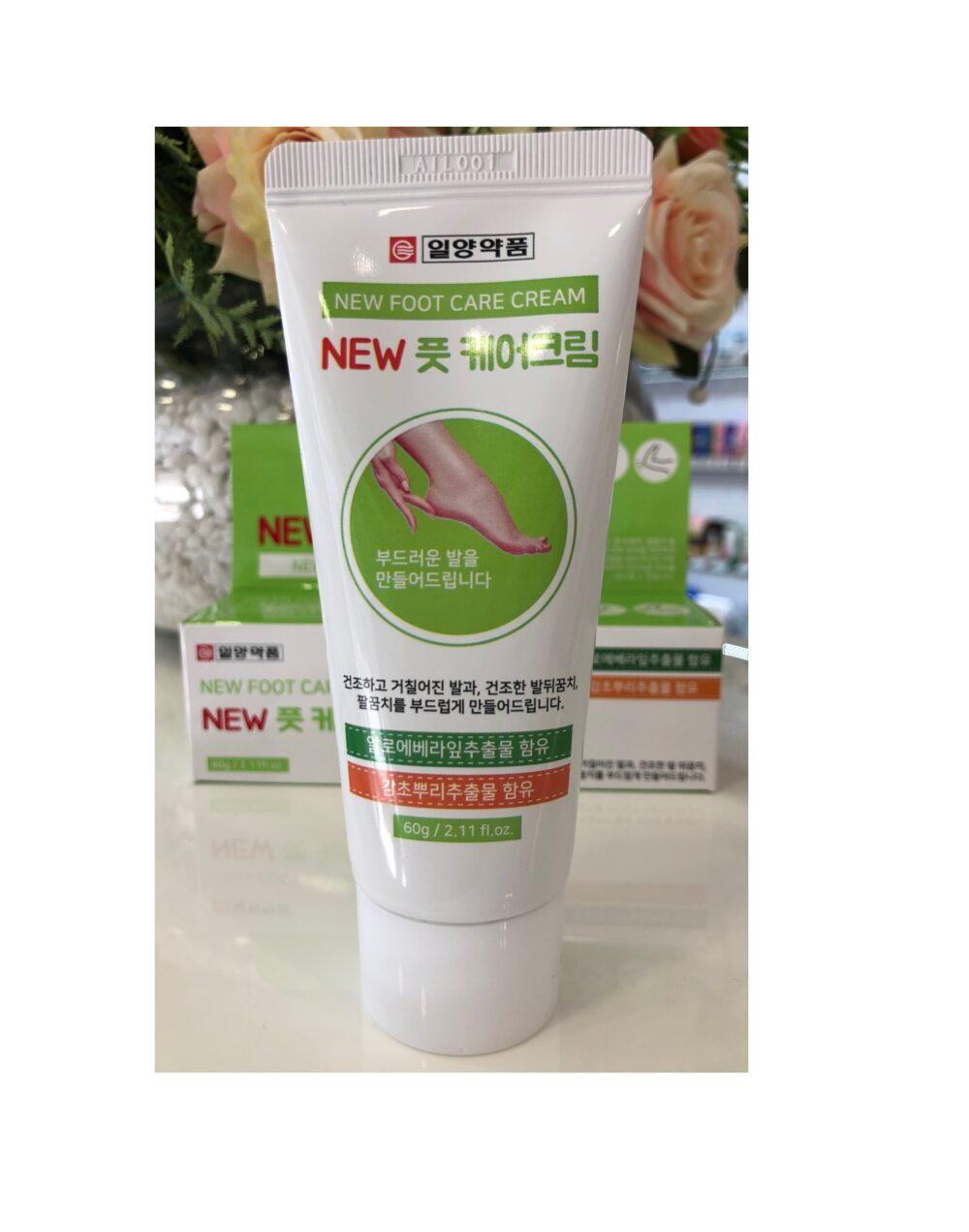 New Foot Care Cream, Крем для ног против натоптышей, 60 гр