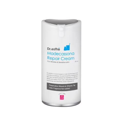 Madecassona Repair Cream, Крем для лица успокаивающий с мадекассосидом, 50 мл