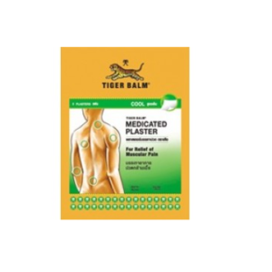 Tiger Balm Охлаждающий и обезболивающий пластырь (зеленый), 2 шт 7x10 см