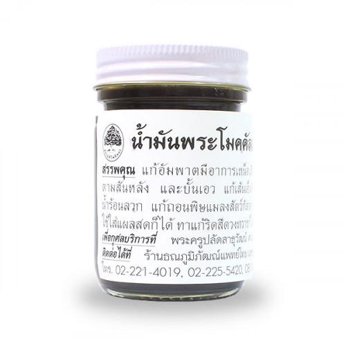 Черный  бальзам Osotip, 60 гр