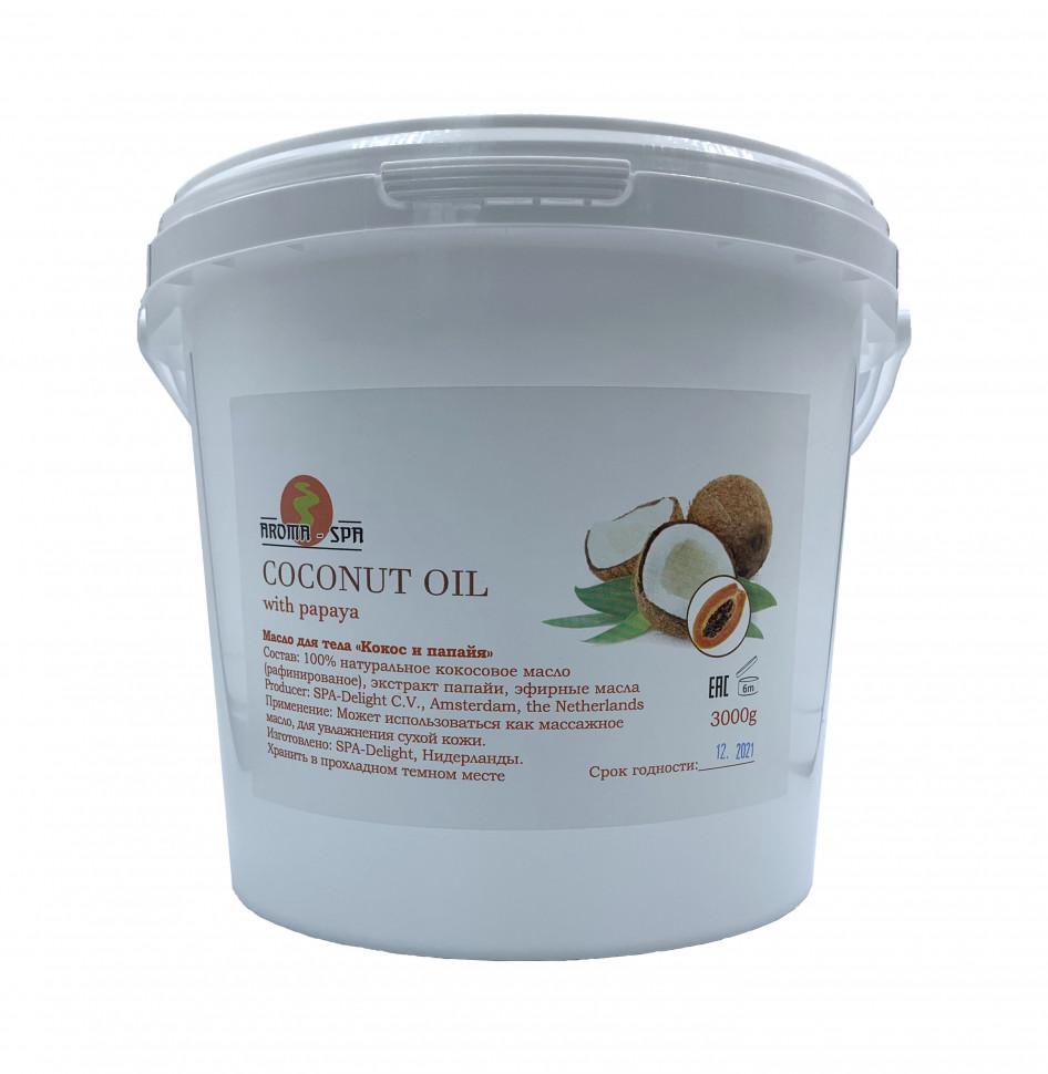 Aroma Spa 100% Рафинированное кокосовое масло с Папайей, 900 мл