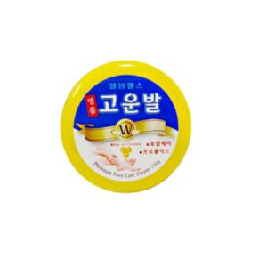 Wellbeing health pharm, Крем для ног с маточным молочком, 110 гр