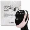 Home Care V-Care Band, Турмалиновый силиконовый бандаж для подтяжки овала лица, 1 шт 13280