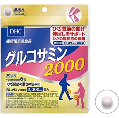 DHC Супер глюкозамин 2000мг, 180 таблеток