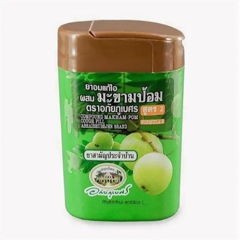 """Abhai Herb растительные шарики от кашля и боли в горле """"Формула 2"""", 150 драже"""