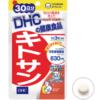 DHC Хитозан 630 мг, 90 таблеток