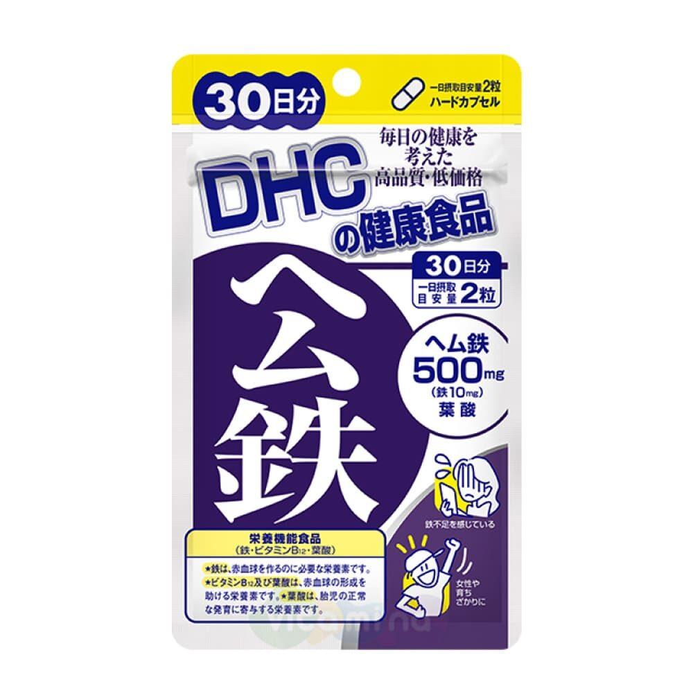 DHC Гем Железо, 60 капсул