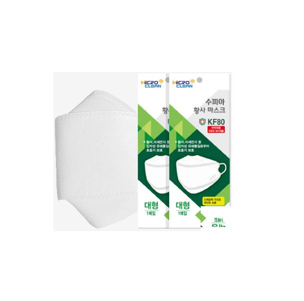 Swanicoco Защитные маска, 1 шт