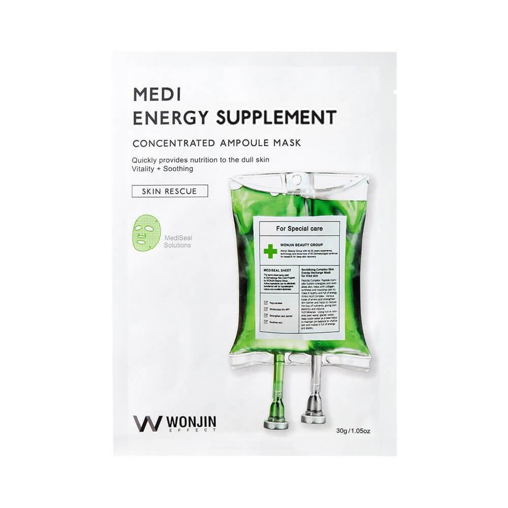 Wonjin Energy Supplement Concentrated Essence Mask, Витаминная маска-концентрат с пептидами, 1 шт