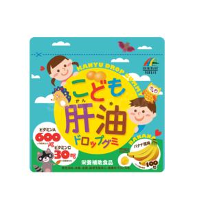 DHC Детские витамины с рыбьим жиром банан, 100 капсул