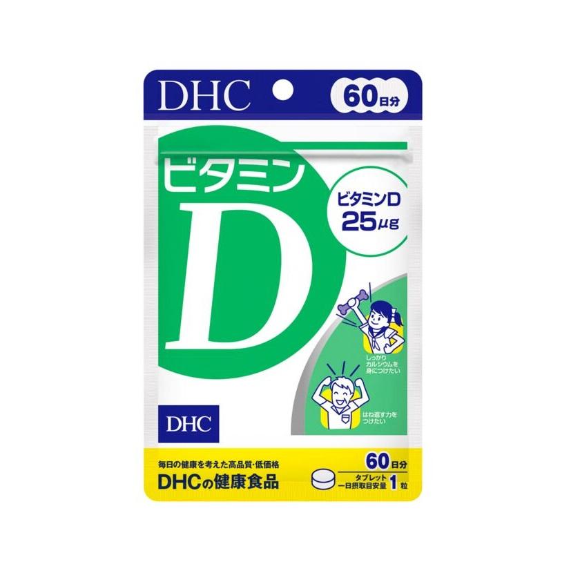 DHC Витамин Д, 60 дней