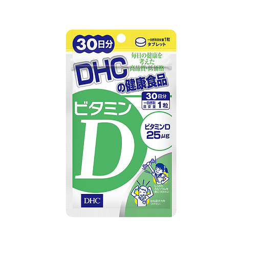 DHC Витамин Д, 30 дней